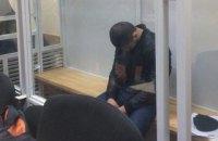 Задержанные со взрывчаткой жители Закарпатья арестованы