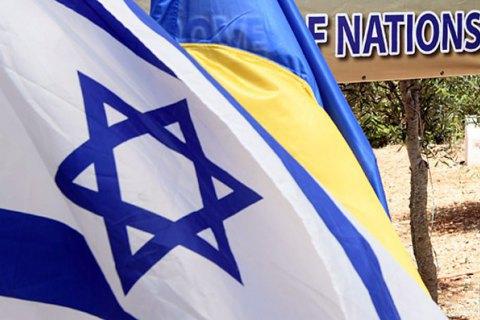 Україна та Ізраїль завершили переговорний процес щодо ЗВТ