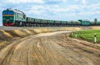 У Луганській області обрали три маршрути для гілки до відрізаної війною ділянки залізниці