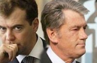 Ющенко еще надеется на встречу с Медведевым