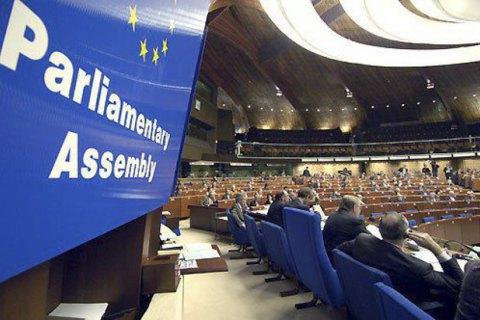 Україна ініціює дебати вПАРЄ про невизнання російських виборів вКриму