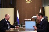 Уровень доверия Путину в России упал до 39 процентов