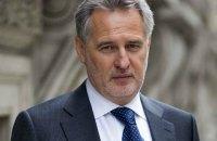 Суд Лондона арестовал особняки Фирташа по иску российского ВТБ
