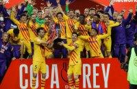 """""""Барселона"""" за 12 хвилин виграла Кубок Іспанії, а Мессі переписав кілька рекордів"""