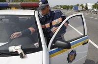 ГАИ отремонтирует ряд автомобилей на сумму более 4 млн грн