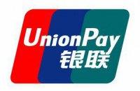 В Україні почав роботу китайський конкурент Visa і MasterCard