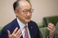 Всемирный банк прекратит финансирование проектов по добыче нефти и газа