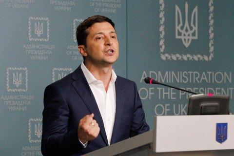 Зеленский предлагает расширить люстрацию на топ-чиновников времен Порошенко