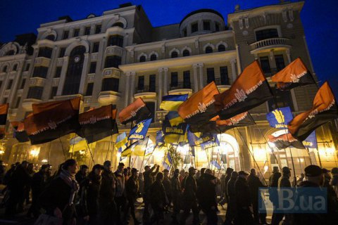 """13 тисяч націоналістів провели """"Марш УПА"""" в центрі Києва"""