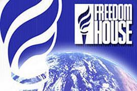 Freedom House: Украина стала менее свободной
