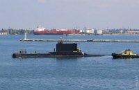 В одесский порт впервые за десять лет зашла подводная лодка