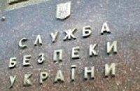 Бюджетный запрос СБУ на 2010 г. составляет 6 млрд грн