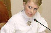 Тимошенко: В Киеве подтвердили свиной грипп