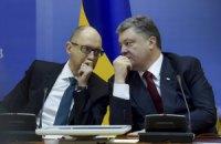 Яценюк заявляет о единстве с президентом