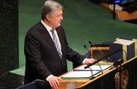 Порошенко заявив про загрозу повномасштабної російської агресії