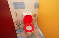 Київ виділив понад 73 млн гривень на ремонт шкільних туалетів