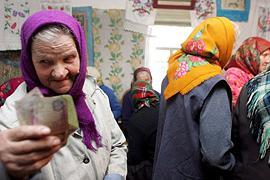 Правительство повысило пенсии: максимум на 4 грн