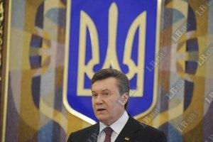 Янукович: Нацбанку удалось отразить спекулятивные атаки на курс гривни