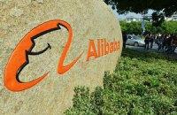 IPO Alibaba стало найбільшим в історії