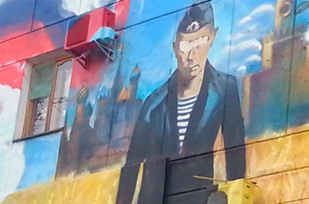граффити, путин