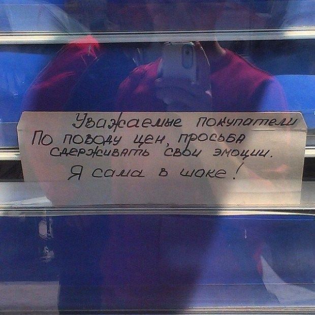 Фото объявления на табачном ларьке в Севастополе