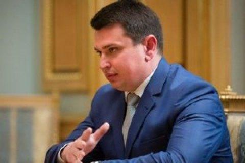 Админпротокол по делу главы НАБУ Сытника передан в суд