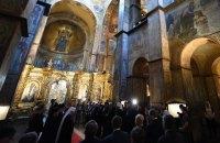 Онуфрій не прийшов на молебень за Україну