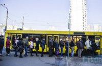 """В """"красной зоне"""" после попадания туда Киева и Одессы могут изменить режим работы транспорта"""
