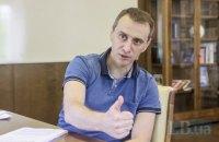 Кабмін призначив Ляшкові двох заступників