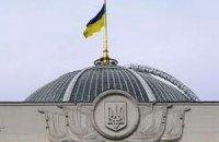 Рада в четверг рассмотрит законопроекты о местных выборах