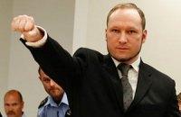 Брейвік має намір поскаржитися на Норвегію в ЄСПЛ