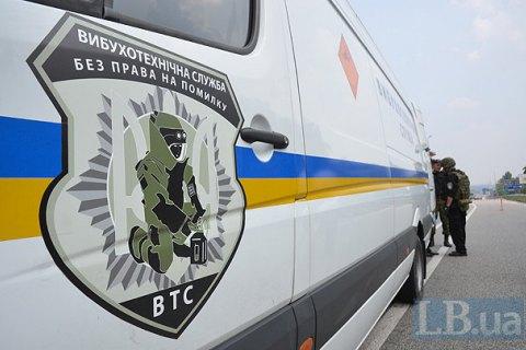 """Из киевского ТРЦ эвакуировали три тысячи людей из-за """"минирования"""""""