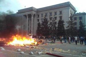 Беспорядки в Одессе профинансированы Арбузовым и Клименко, – СБУ