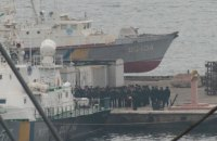 ФСБ РФ задержала украинское рыболовецкое судно с украинским экипажем