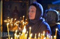 Появился украинский перевод обоснования принадлежности Украины к Вселенскому патриархату
