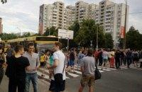 Движение автобусов на Харьковском шоссе в Киеве возобновлено