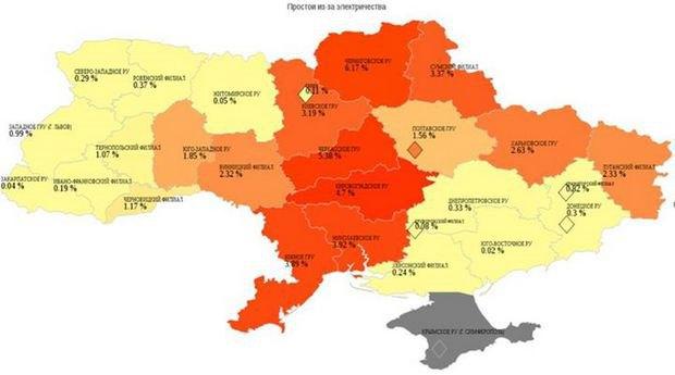 Карта відключень світла в Україні