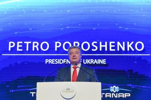 РФ является угрозой нетолько лишь для Украины— Порошенко