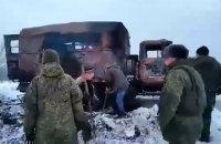 """Трьох співробітників """"Води Донбасу"""" поранено біля Крутої Балки"""