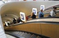 Кличко анонсировал ограничения на вход в метро