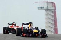 """Боси """"Формули-1"""" мають намір підвищити видовищність гонок"""