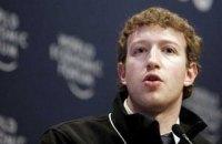 """Цукерберг розповів про """"гонку озброєнь"""" у Facebook через Росію"""