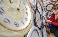 Верховна Рада схвалила у першому читанні скасування сезонного переведення годинників