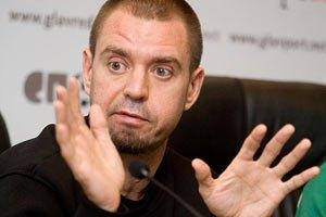 Белорусская прокуратура решила не сажать лидера «Ляписа Трубецкого»