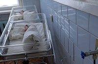 Крым стал украинским лидером по количеству родов