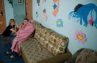 Украинцы могут стать друзьями для детей из интернатов