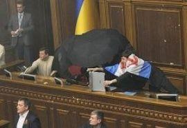 Как депутаты харьковские соглашения ратифицировали (СТЕНОГРАММА)