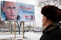 В Запорожье появились предвыборные плакаты с изображением Путина