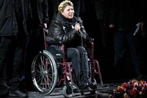 В марте Тимошенко уедет лечиться в Германию