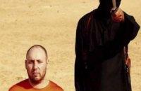 """Боевики """"Исламского государства"""" казнили еще одного американского журналиста"""